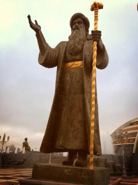 Dede Korkut Heykeli - Türkmenistan