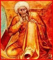 İslam Filozoflarından İbn-i Rüşd / İslam Filozofları