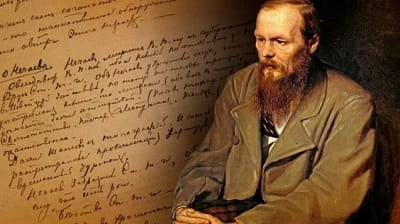 Dostoevsky and The Gambler